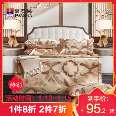 富安娜(FUANNA)家纺圣之花凉席冰丝席子三件套1.8m床双人夏季夏天1.5米可折叠