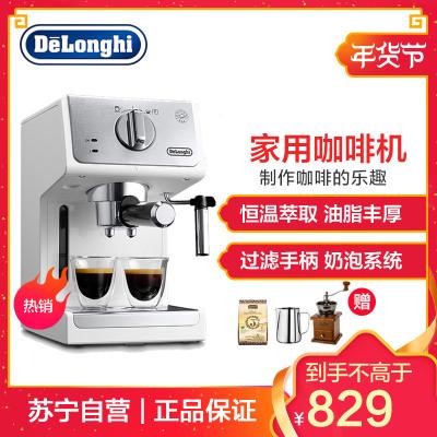 德龙(Delonghi)ECP33.21半自动咖啡机 白色家用办公室泵压式手动奶泡卡布奇诺拿铁萃取现磨 意式浓缩咖啡机