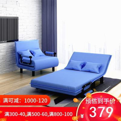 歐萊特曼OULAITEMAN 沙發床 多功能折疊沙發床1米 1.2米 1.4米 簡約現代布藝懶人沙發金屬客廳沙發折疊床