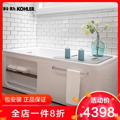 科勒浴缸希爾維亞克力家用成人衛生間整體浴缸1.3/1.5/1.7M