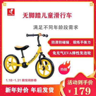 荟智(Huizhi)儿童平衡车童车自行车防碰撞2-5岁宝宝滑行车小孩滑步车12寸无脚踏学步车德国溜溜车HP1201