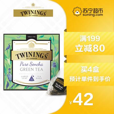 川寧Twinings 醇煎綠茶日式煎茶2g*15片 30g/盒 波蘭進口茶葉花草茶絲緞三角袋泡茶包