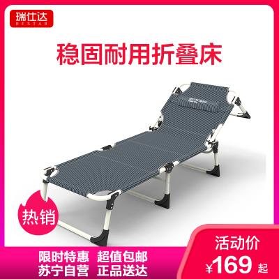 瑞仕達 Restar 折疊床辦公室單人簡易午休床 折疊躺椅 帶支撐桿三折床