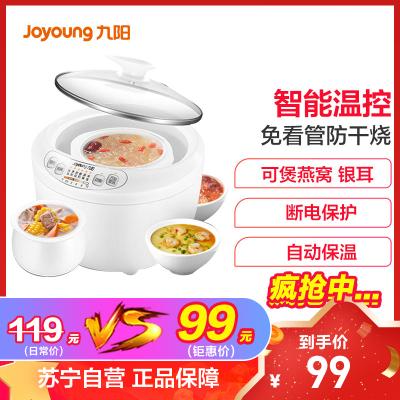 九陽(Joyoung)電燉鍋 D-10G1 隔水燉陶瓷迷你1-2人煲湯煮粥全自動電燉鍋1升單膽