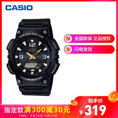 卡西歐(CASIO)手表男 太陽能動力防水時尚戶外運動表夜光學生百搭男士日韓品牌石英表 AQ-S810W