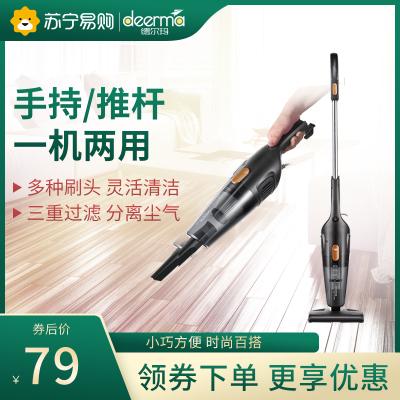 德爾瑪(Deerma)吸塵器 DX115C 吸塵器家用 手持吸塵器 600W大功率 除螨吸塵 干式 塵盒/塵桶 掃地機