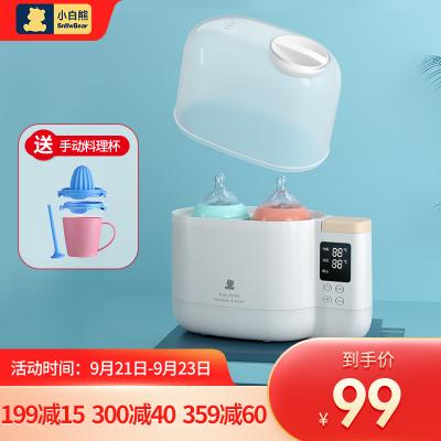 小白熊雙瓶暖奶器寶寶暖奶調奶消毒器多功能嬰兒溫奶器白色HL-0888II