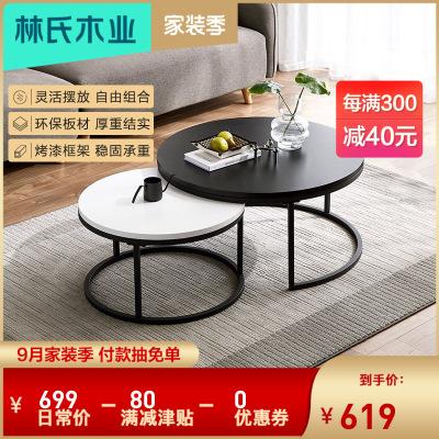 林氏木業簡約現代輕奢客廳家用沙發邊角幾組合圓形茶幾桌子LS093