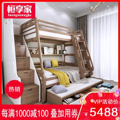 恒享家 床 可拆分北歐簡約現代可定制兒童床高低床雙層床組合床子母床上下床實木 008