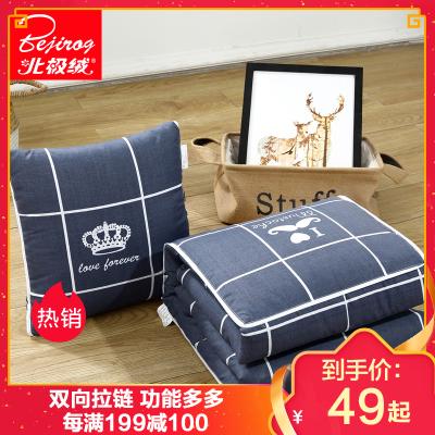 北极绒(Bejirog)家纺 拉链多功能车载抱枕被子两用磨毛靠枕沙发办公室午休枕头被汽车靠垫折叠空调被子