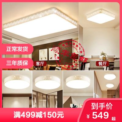 幕光城 客廳燈鐵藝led吸頂燈大氣簡約現代長方形成套創意大廳燈具個性房間臥室燈具套餐進口亞克力30M2