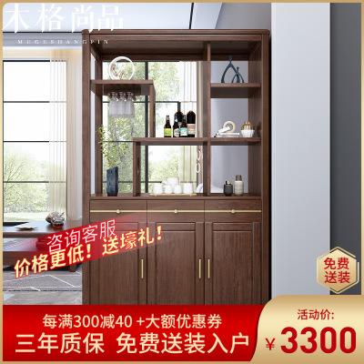 木格尚品 新中式實木間廳柜北歐胡桃木玄關柜簡約門廳屏風玄關柜隔斷酒柜
