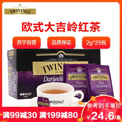 英國川寧(TWININGS) 波蘭進口茶葉 歐式大吉嶺紅茶 袋泡茶包 25包*2g