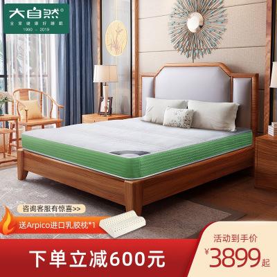 大自然床墊 全山棕墊靜音床褥床墊子 單人/雙人可訂做 非椰棕薄/厚無彈簧棕櫚墊【夢悅】