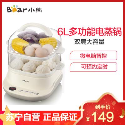 小熊(Bear)電蒸鍋 DZG-C60A1 6L大容量多功能家用雙層電蒸鍋饅頭包子腸粉機早餐神器可預約定時消毒