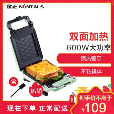 金正(NiNTAUS)早餐机 JZK-601家用早餐双面加热三明治机 华夫饼电饼档烤面包机 全自动轻食机 绿色