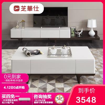 【活動】芝華仕 現代簡約客廳鋼化玻璃儲物茶幾電視柜套餐PT002