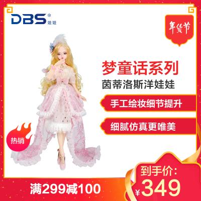 德必胜娃娃DF梦童话芭比娃娃公主套装大礼盒古装娃娃改妆换装仿真洋娃娃儿童男孩女孩玩具生日礼物 茵蒂洛斯DF18104
