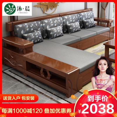 沐晨 沙发 实木沙发组合 现代中式客厅带储物木质沙发组合冬夏两用家具简约套装