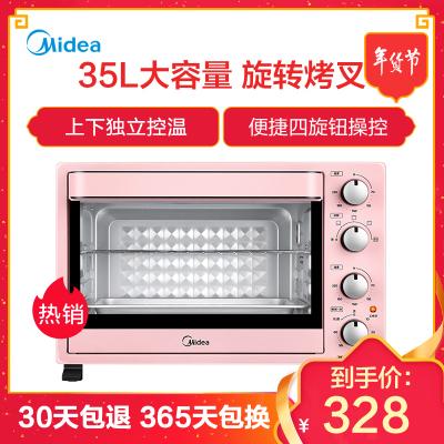 美的(Midea) 电烤箱 PT3502 35L家用多功能 隔热聚能面板 钻面反射内腔 上下控温 电烤箱