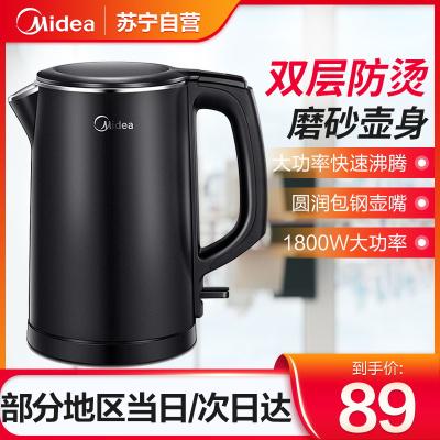 美的(Midea)電水壺WHJ1512d熱水壺1.5L電熱水壺304不銹鋼水壺高溫消毒全鋼無縫暖水壺開水壺燒水壺