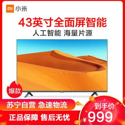 小米(mi)全面屏電視 43英寸E43K 人工智能 全高清網絡液晶平板電視機L43M5-EK