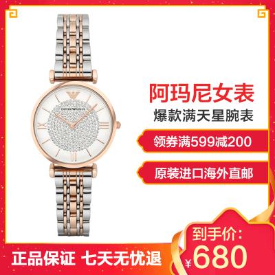 海外直邮欧美品牌原装进口包税阿玛尼,EMPORIO.ARMANI手表时尚女表钢带女士石英表 女AR1925