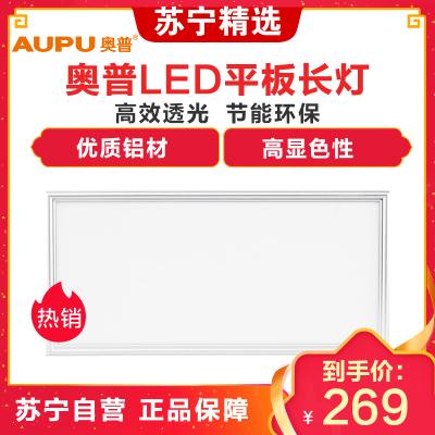奥普(AUPU)平板灯ZDL5020AK厨卫灯LED嵌入式灯 集成吊顶面板灯300*600