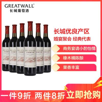 長城(GreatWall)煙臺優良產區解百納橡木桶紅酒干紅葡萄酒750ml*6瓶整箱裝