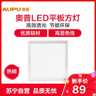 奧普方燈ZDL5010Ak 集成吊頂專業LED平板燈 廚房衛生間嵌入式300*300照明燈 白色 10W
