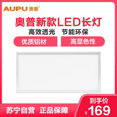 奧普(AUPU)平板燈ZDL5020AK廚衛燈LED嵌入式燈 集成吊頂面板燈300*600