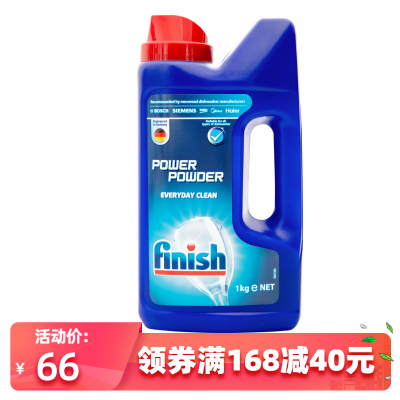 finish 洗碗機專用洗滌粉劑 1公斤光亮碗碟洗碗塊洗碗粉洗滌劑洗碗機專用