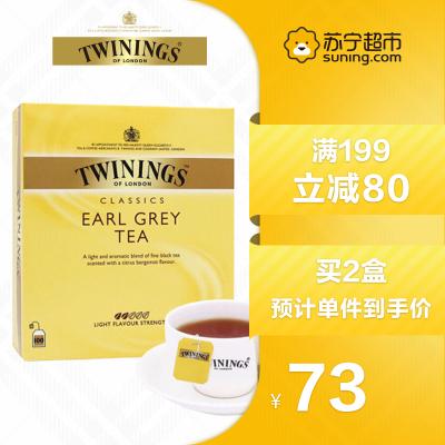 TWININGS 川寧紅茶包 川寧進口英式豪門伯爵紅茶 盒裝 200g/盒