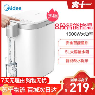 美的(Midea)電熱水瓶八段控溫5L電水瓶熱式飲水機全自動恒溫燒水壺家用智能保溫電水壺MK-SP50E502