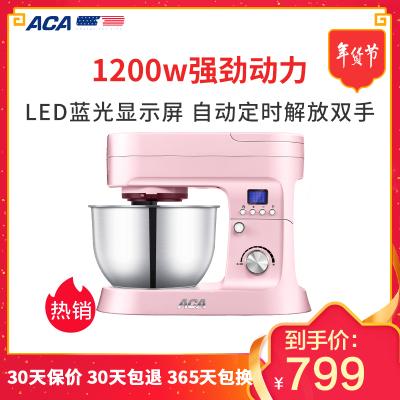 北美电器(ACA)厨师机ASM-PE1210A 和面机家用商用厨师机小型搅拌揉面机全自动打蛋器