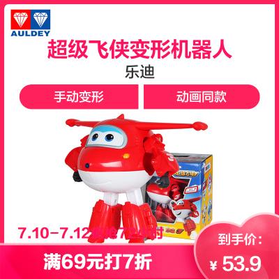 奧迪雙鉆 AULDEY 超級飛俠 兒童玩具男孩變形機器人-樂迪 710210