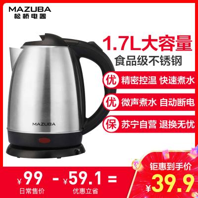 松橋(MAZUBA)電水壺 MK-MS1701F 1.7L 大容量 食品級內膽 快速煮水 燒水壺 電熱水壺