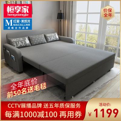 恒享家 沙發床 簡約現代木質可折疊布藝沙發床兩用客廳1.8米1.5米儲物書房小戶型多功能實木小沙發 899#