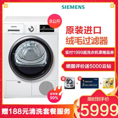 西门子(SIEMENS)XQG80-WT46G4000W 8公斤多种烘干模式 免熨防皱 除菌烘 烘干机干衣机(白色)