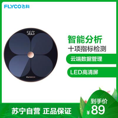 飛科(FLYCO)智能健康秤FH7008 體脂秤智能電子秤脂肪秤電子秤家用減肥體重秤