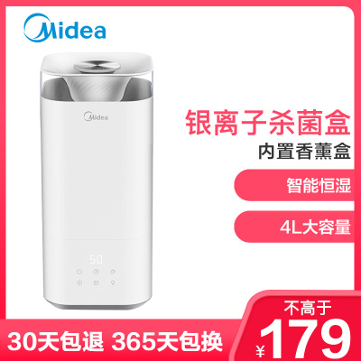 美的(Midea)加濕器 大容量家用 上加水香薰加濕器 智能恒濕 辦公室落地加濕器靜音SC-3C40B