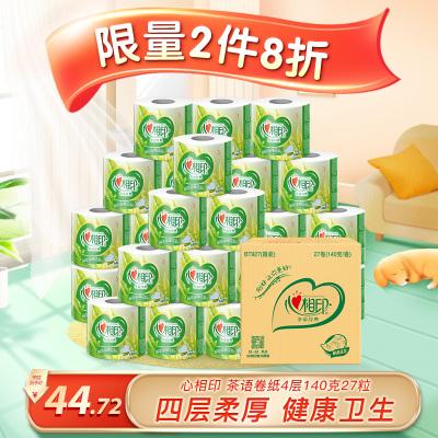 心相印茶語經典卷紙四層140克27粒茶葉壓花有芯卷紙卷筒衛生紙品餐巾紙