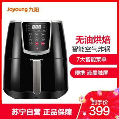 九陽(Joyoung)空氣炸鍋KL35-D81 家用多功能 無油電炸鍋低脂 全自動4L大容量 智能薯條機