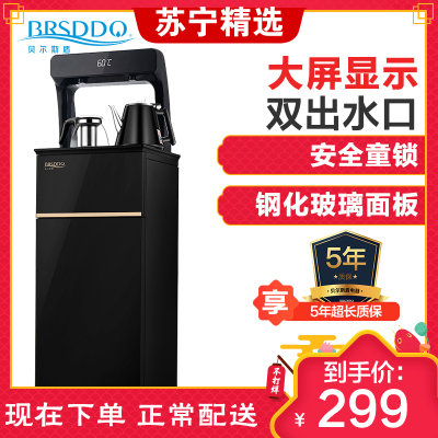 贝尔斯盾(BRSDDQ)饮水机BRSD-37黑色温热型 立式全自动上水智能家用桶装水茶吧机下置水桶柜式双门