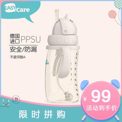 伊斯卡爾(Easy Care)260ml企鵝吸管杯PPSU兒童學飲杯防漏寶寶吸管水杯