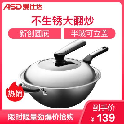 愛仕達(ASD)炒鍋 32CM銹不了無涂層鐵鍋 可立蓋炒菜鍋 明火專用CF32J6WG32厘米 精鐵 燃氣灶適用