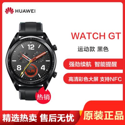 华为(HUAWEI)华为智能手表WATCH GT 运动款 黑色 两周续航+户外运动手表+实时心率+睡眠监测+NFC支付 华为手表