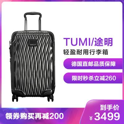【預售】Tumi 塔米/途明 Latitude系列 20寸/35L 輕質硬面時尚旅行箱/行李箱/拉桿箱