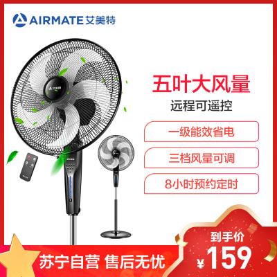 艾美特(Airmate) 電風扇 FS4056R-5 五葉大風量4檔遙控控制正常風睡眠風預約升降落地扇家用電扇空調伴侶