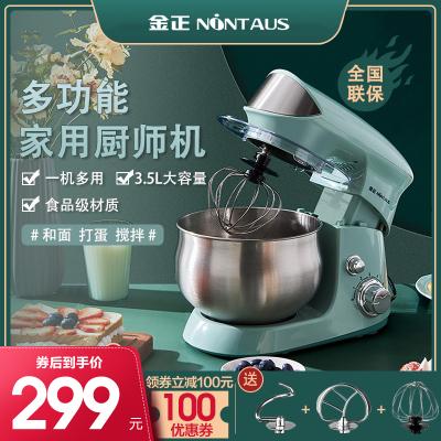 金正(NiNTAUS)廚師機JZCS-60J綠色 家用多功能仿人工揉面和面機 籠式打蛋器 旋鈕式奶油機食物攪拌機3.5升